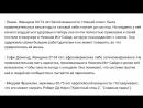 Qewbite ЧТО ЗА ДЖОКЕР С ХОАКИНОМ ФЕНИКСОМ