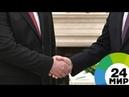 Двойной контроль: таможенники России и Беларуси объединят усилия - МИР 24