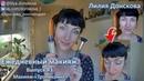 Ежедневный макияж Выпуск 3 Макияж Тропиканка