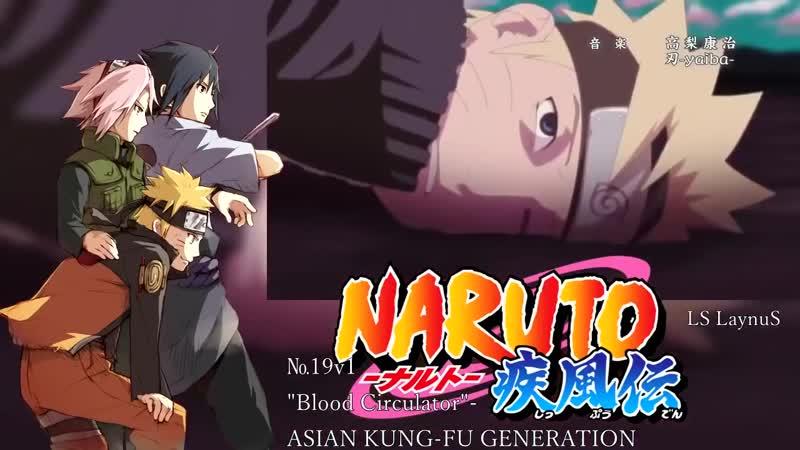 Naruto Shippuuden | Наруто Ураганные хроники 19 (3 версии)