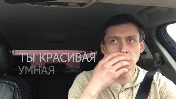 Фото №456254029 со страницы Дмитрия Тыквы