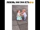 Романтика прикол казакша 2016.mp4