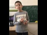 Занятия у Учителя-Логопеда Джамили Тахировны