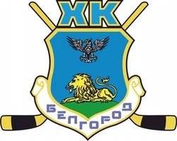 Хоккейный клуб «Брянск» | СК Брянск | ВКонтакте