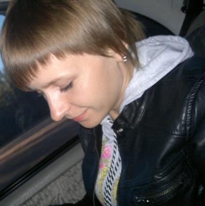 Светлана Даниленко, 20 сентября 1984, Санкт-Петербург, id96241175