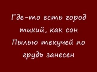 Стас Пьеха - Город Детства