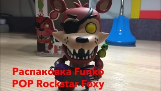 Распаковка фигурки Fnaf Funko POP Rockstar Foxy