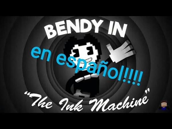 Bendy y la maquina de tinta canción pasada al español😎