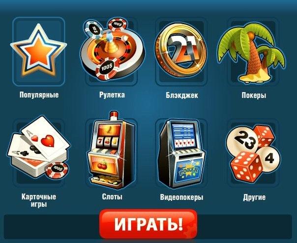 Игровой Автомат Миллионер