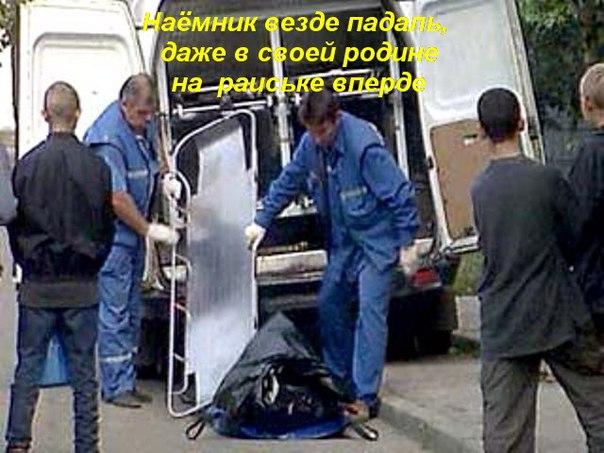 За вчерашний день в боях погибли четверо украинских военнослужащих, 31 - ранен, - СНБО - Цензор.НЕТ 6358