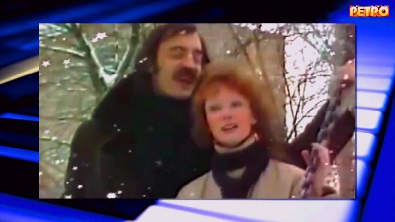 О.Зарубина, М.Боярский-Так не должно быть (1979)
