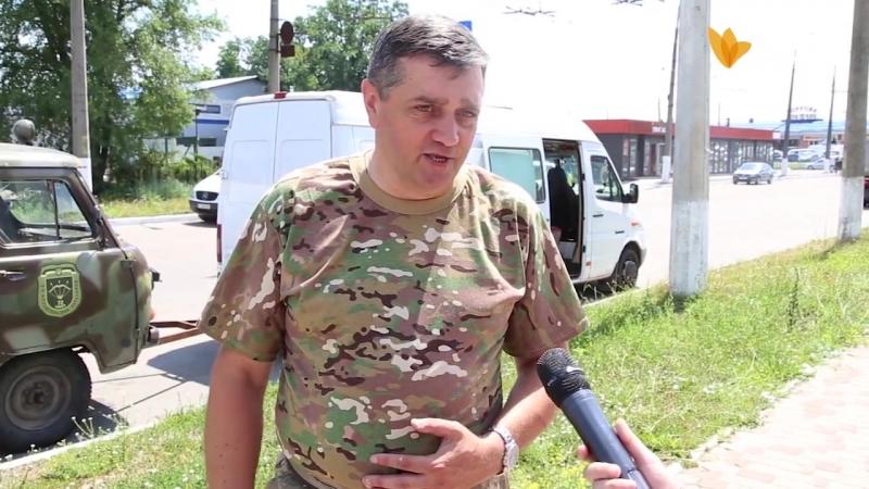 15 червня із Білої Церкви волонтерська допомога вкотре вирушила на фронтові рубікони.