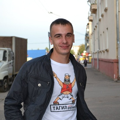 Андрюха Пришивалко, 20 августа 1992, Полоцк, id154495341