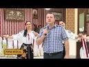Popas Muzical-Mihai Popa-Familia