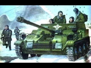 АСУ-57 в Ground War Tanks