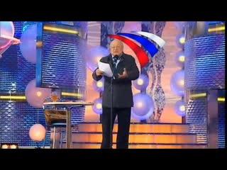 М. Жванецкий. Баба Яга и звонок из Риги 2007.