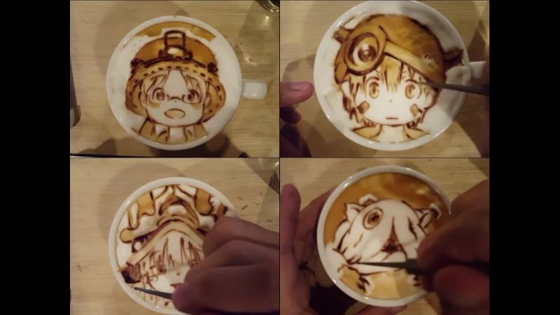 Кофе из бездны