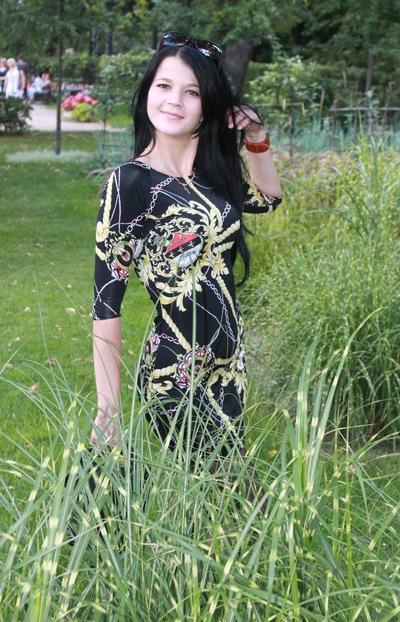 Яна Ивлева, 12 мая , Калуга, id84129584