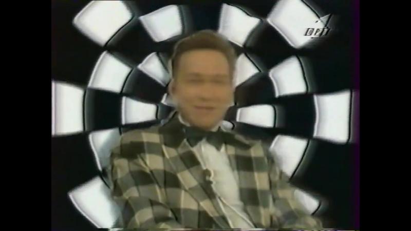 Заставка начала и конца эфира (ОРТ, март-декабрь 1996)