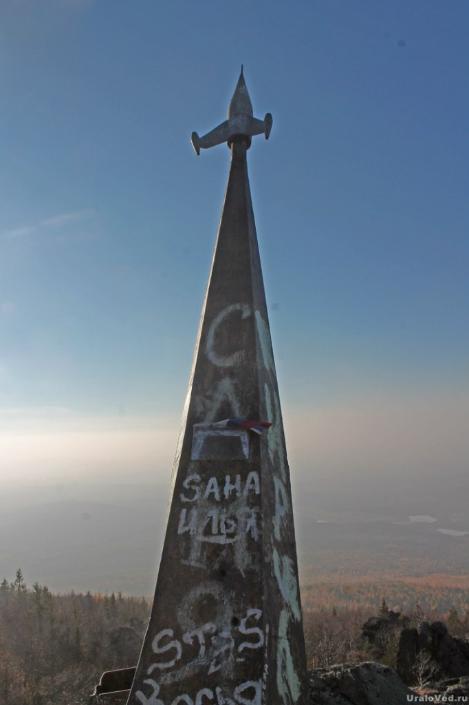 Памятник Гагарину
