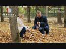 2018 10 02 Прогулка в Лакреевском лесу Семейное кино Олег Настя