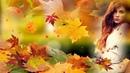 Лариса Гордъера-Осенние листья