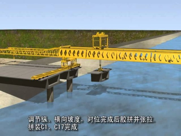 Demo of ZZHZ HZP57-80 Segment Assembly Bridge Girder Launcher