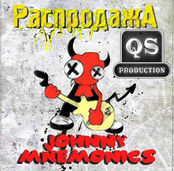 Johnny Mnemonics - Распродажа (2012)