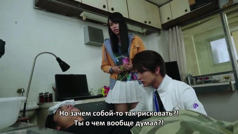 [FRT Sora] Kamen Rider Ex-Aid Another Ending - Kamen Rider Brave Snipe [720p]