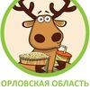Подслушано Орловская Область   Орёл Мценск Ливны