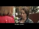 Ylvis - Someone Like Me русские субт