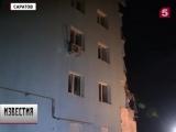 Спасатели заканчивают разбор завалов на месте обрушения части дома в Саратовской области