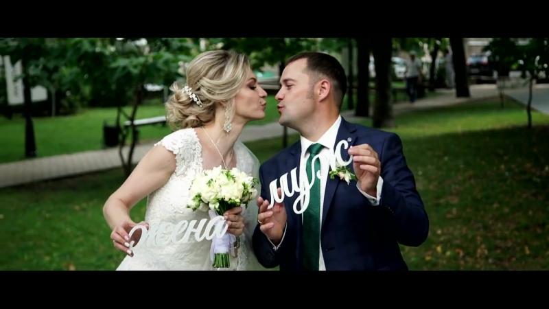 Свадьба 12.08.2017г..mp4