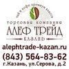 Алеф трейд Казань - чай и кофе премиум класса
