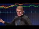 Юлия Тимошенко сравнила украинский газ с бананами и лососем