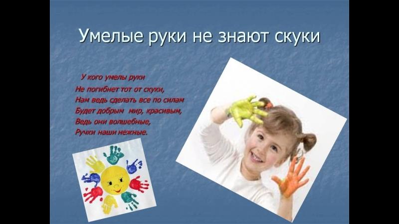Кружок детского творчества Фантазия