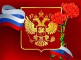 Новый ЭДЕМ России!