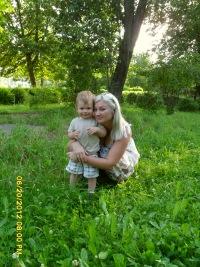 Лідія Грабовецька, 22 июня 1987, Калуш, id159686555