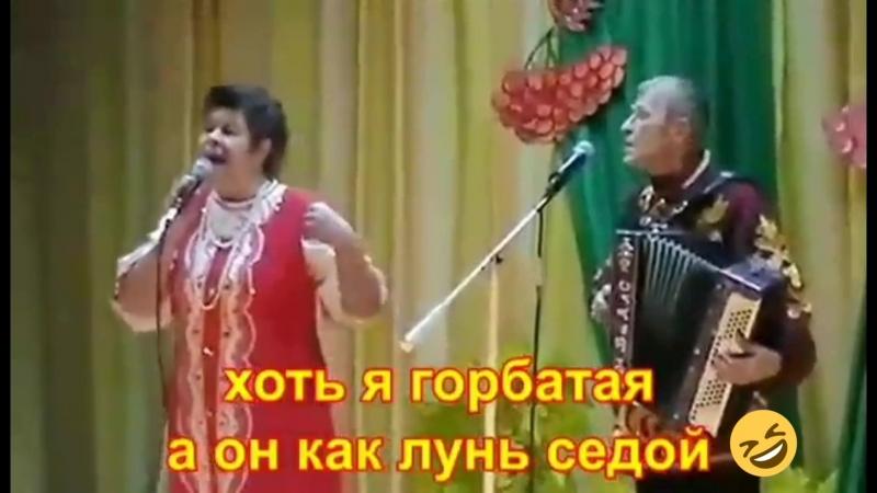 Прикольная песня 😀😀😀