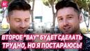 СЕРГЕЙ ЛАЗАРЕВ - Евровидение, Киркоров, второй шанс Интервью из Тель-Авива