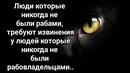 Светлана Демчинкова фотография #1