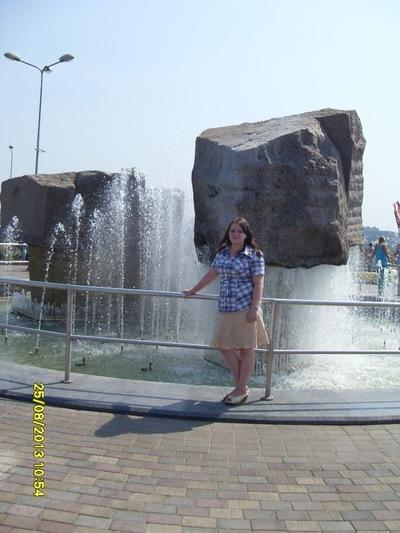 Наталья Собур, 13 июля 1988, Кострома, id13272367