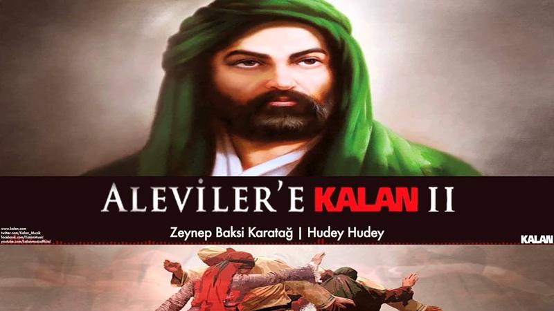Zeynep Baksi Karatağ - Hudey Hudey [ Alevilere Kalan II © 2015 Kalan Müzik ]