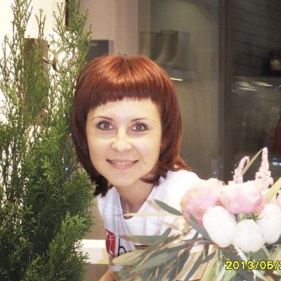 Юлия Цымлякова, 29 сентября , Самара, id67192446