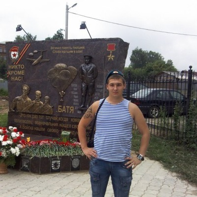 Дмитрий Миронец, 19 мая 1992, Иркутск, id186445673