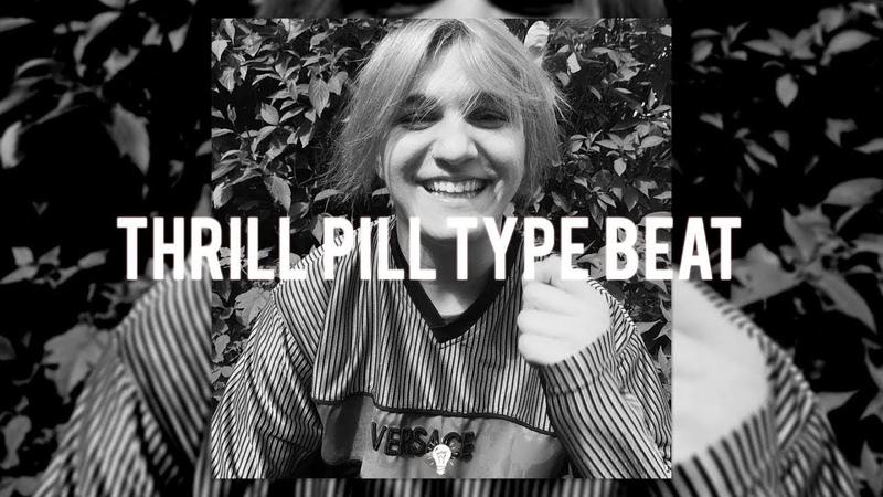 Thrill Pill Type Beat YBN Nahmir Type Beat 2018 Duracell | Prod by RedLightMuzik