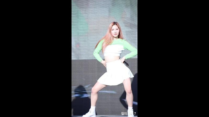20170611 립버블 (LIPBUBBLE) 류아 (Ryua) 댄스 BY 철이 - 수원월드컵경기장 피파월드컵코리아(직캠