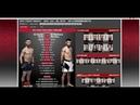 Аналитика от MMABets UFC on FOX 30: Ортиз-Николау,Маркос-Ансароф,Поуел-Херрера.Выпуск №107.Часть 1/6