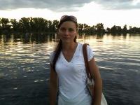 Наталия Огиренко, 9 июня 1985, Екатеринбург, id181671845