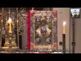 Бог стал человеком, чтобы человек стал Богом. Про-дь арх. Берл-кого и Германского Феофана 2014.01.19